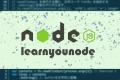 Node.js完全初心者が、ディレクトリを非同期で読み取り、ファイルをコンソールに出力する方法