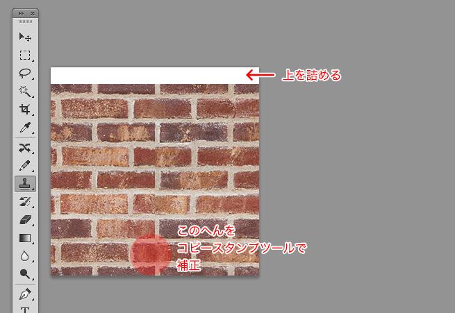 Photoshopで芝生やレンガの写真からシームレスなパターンテクスチャ素材を作る方法 | 株式会社LIG - No.6