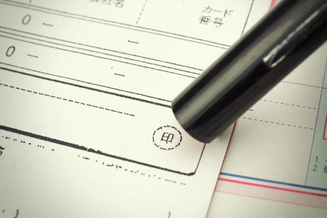 確定申告の期限までに確認したい必要書類・領収書のまとめ方と経費について