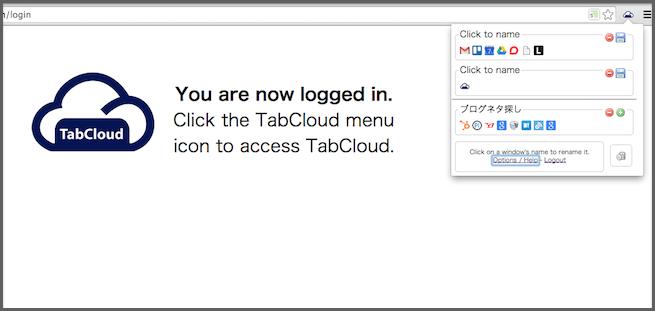 tab_cloud