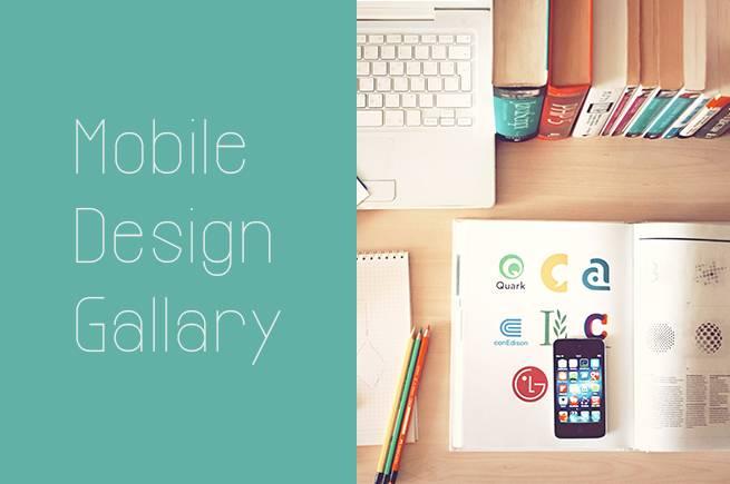 スマホサイトのデザイン時に参考になるWebサイトのギャラリーまとめ