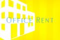 会社の引越し準備!オフィス・事務所の移転時の注意点と物件探しのコツ