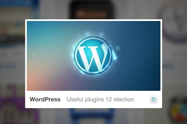 WordPressでブログを開設して3ヶ月目の人にオススメしたい便利なプラグイン12選