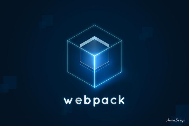 WebPackを使ってJavaScriptを効率的に書くチュートリアル【入門編】