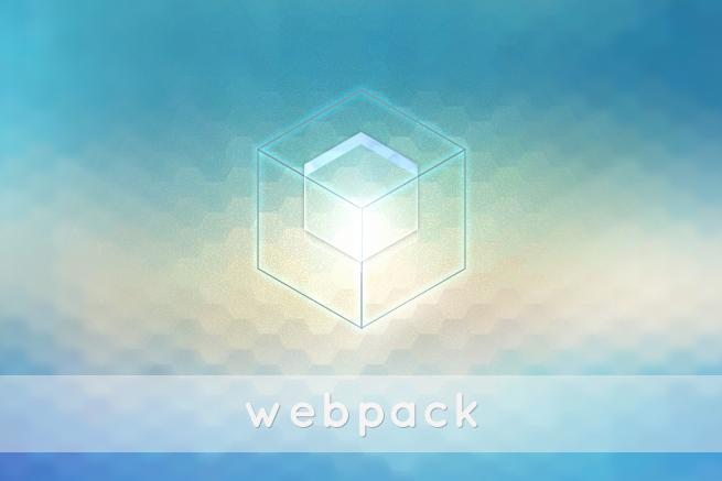 webpackを使った開発の効率化方法やloaderの種類をTLで話してきました【スライド付き】