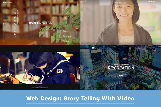 10 Japanese websites with beautiful video