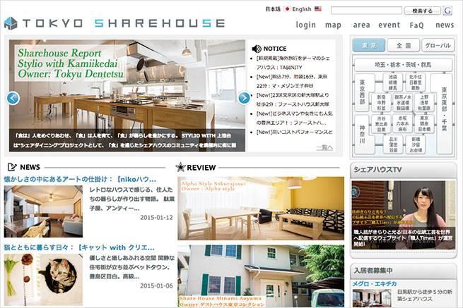 tokyosharehouse