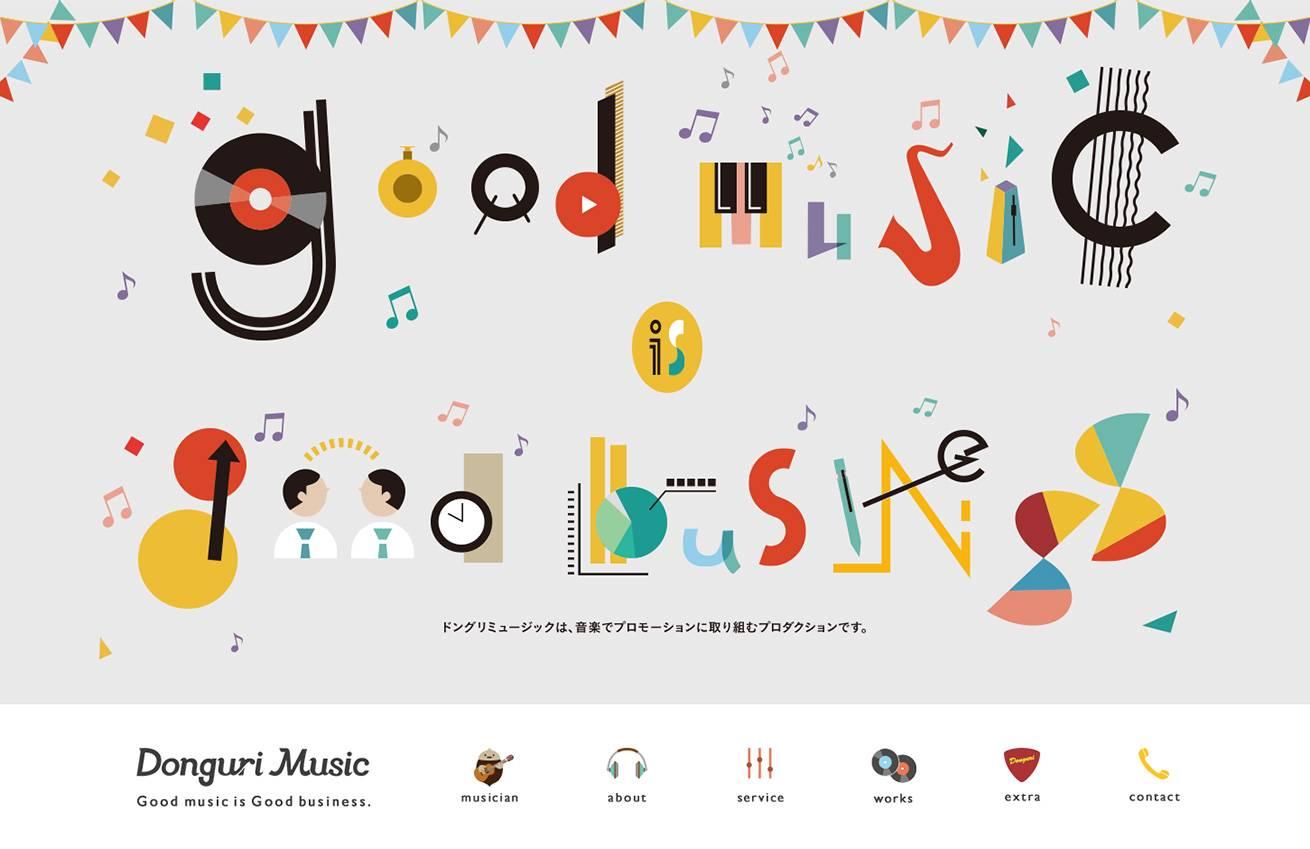 Donguri Music