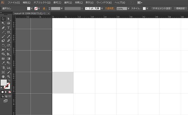 デザインのアクセントに!刺繍したようなテキストが作れるIllustratorチュートリアル | 株式会社LIG - No.15