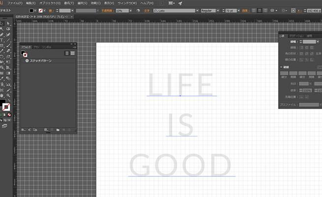 デザインのアクセントに!刺繍したようなテキストが作れるIllustratorチュートリアル | 株式会社LIG - No.5