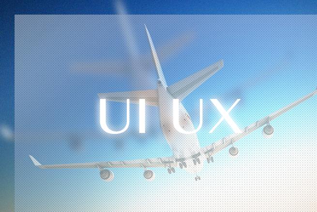 UI・UXの参考にしたいデザインが気になった世界の航空会社Webサイトまとめ