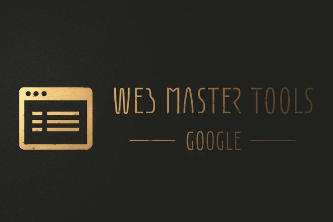 初心者でもすぐに役立つ!SEOに効くGoogleウェブマスターツールの機能と使い方