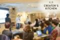チームラボ×IMJ×LIG合同イベント第2回「CREATOR'S KITCHEN」を開催しました