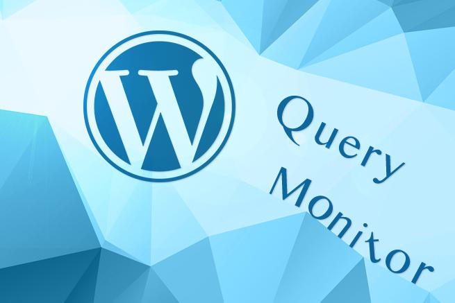 WordPressのデバッグプラグイン「Query Monitor」をサイト制作・カスタマイズに役立てよう