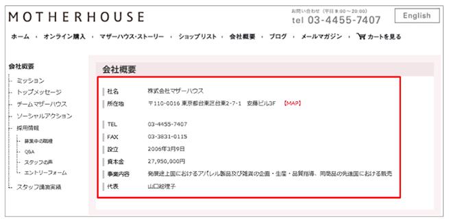 スクリーンショット 2015-04-03 11.43.32