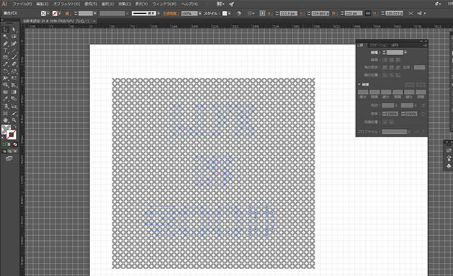 デザインのアクセントに!刺繍したようなテキストが作れるIllustratorチュートリアル | 株式会社LIG - No.8