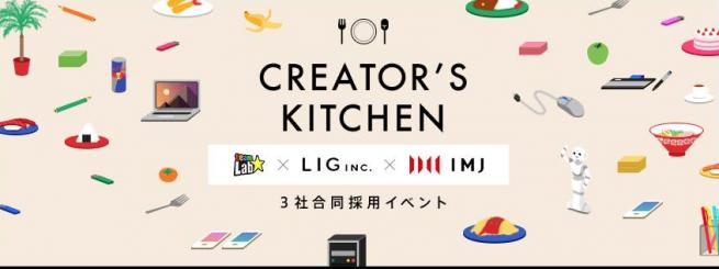 creators kitchen