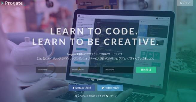 s_Progate   プログラミングの入門なら基礎から学べるProgate  プロゲート