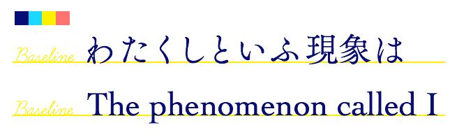 font02_baseline