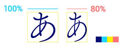 font02_condens