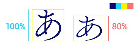 font02_flat