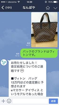 ryuzaki_satei