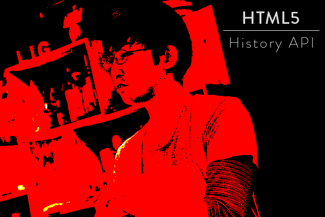 HTML5 History APIで非同期通信時にURLを変更する方法