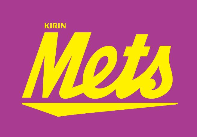 キリン メッツ スペシャルサイト|キリン