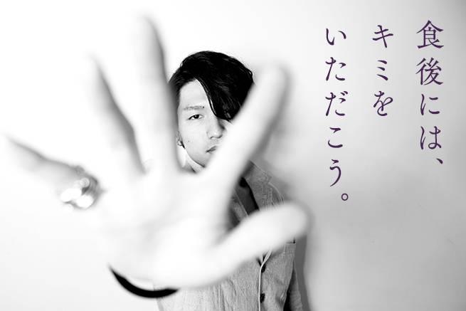 160456「俺」推奨!絶品おしゃれランチ5選【代官山編】のアイキャッチ