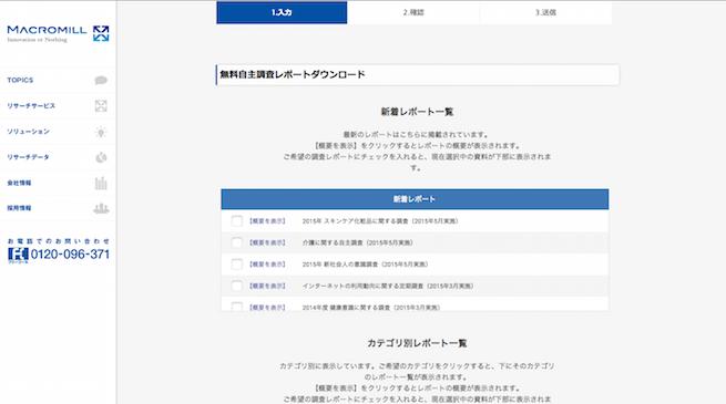 site_010