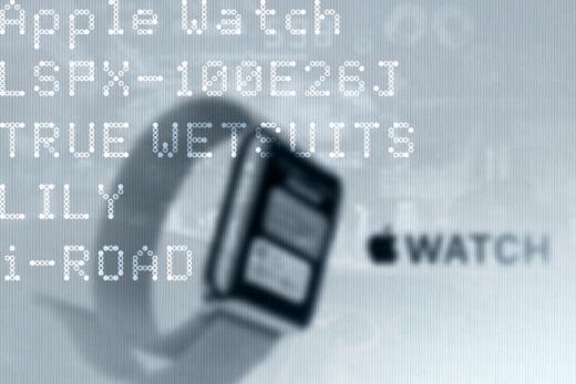 Apple Watchなど市場にムーブメントを起こす最新のデバイス&プロダクト5選のアイキャッチ