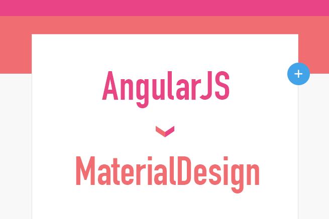 AngularJSでマテリアルデザイン風のページ遷移アニメーションを作ろう