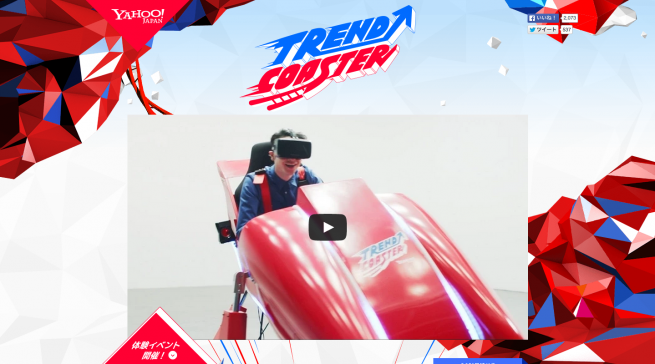 TREND COASTER   Yahoo  JAPAN
