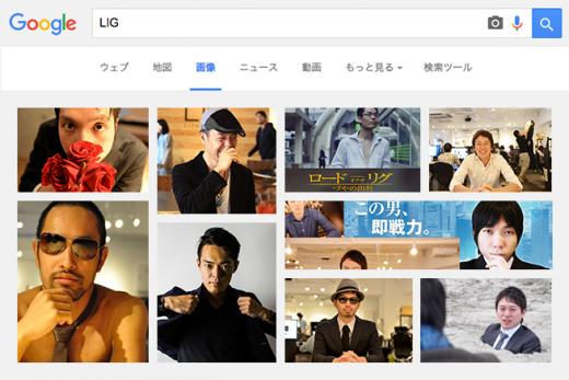 画像検索サイトでネットサーフィンを便利に。使い方とちょっとした応用例のアイキャッチ