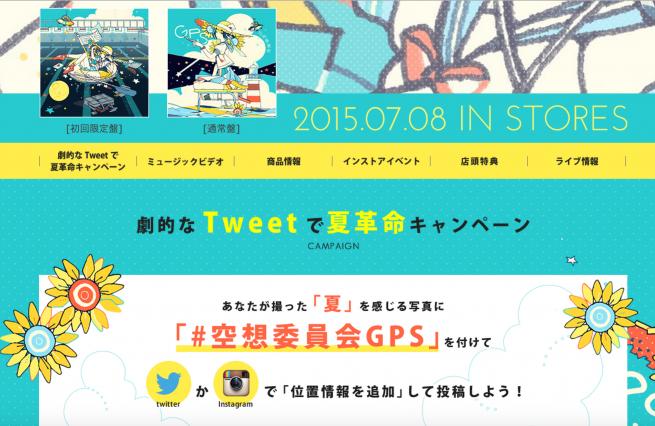 スクリーンショット 2015-09-10 20.54.44