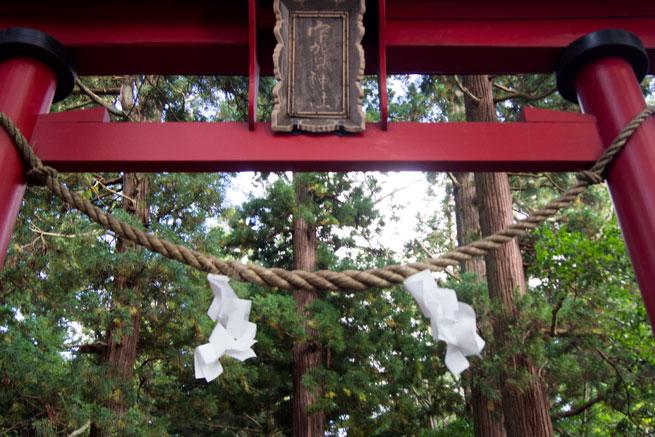 宇賀神社6