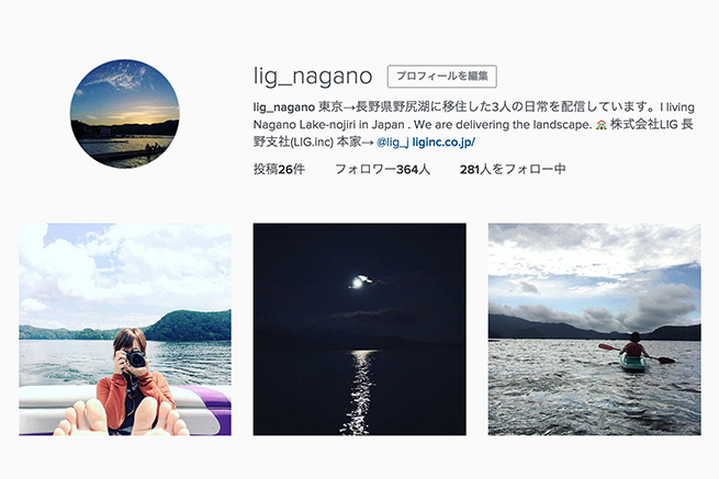 lig_nagano