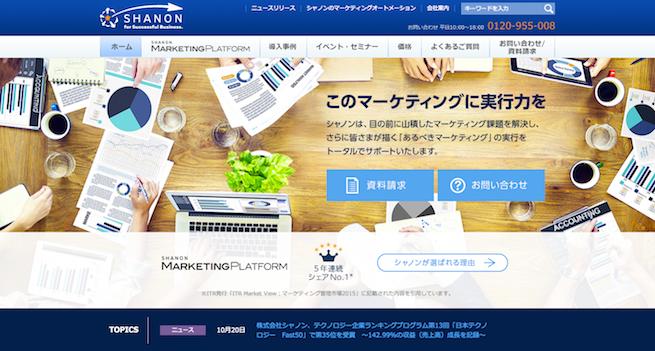 マーケティングオートメーションツールの導入であなたのマーケティングが変わる!