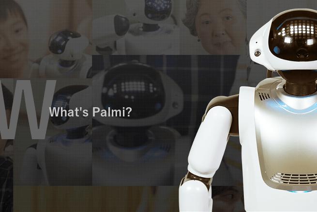 189132自習し、どんどん賢くなるコミュニケーションロボット「Palmi」を買ってみたらすごかった。のアイキャッチ