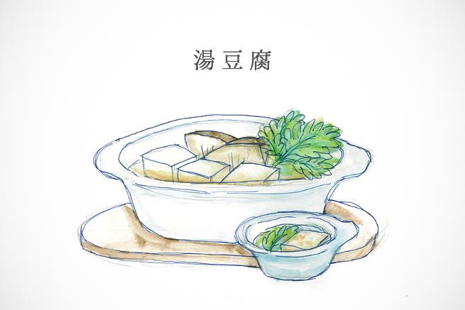 料理が美味しそうな日本の小説5選