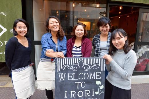 囲炉裏で地方と旅人をつなぐ!東京・東日本橋のゲストハウス「IRORI Hostel and Kitchen」へ行ってきました!のアイキャッチ