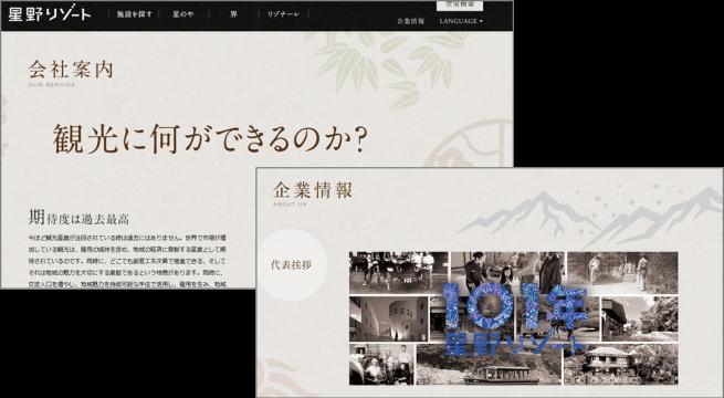 WEBブランディング9