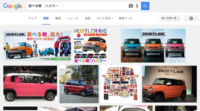 遊べる軽 ハスラー   Google 検索