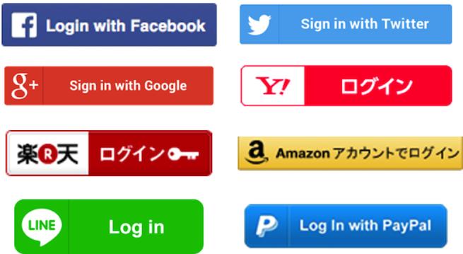 ソーシャルログインボタンのイメージpng