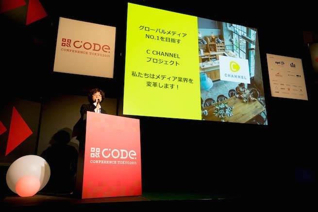 CODE_TOKYO_PJ-11