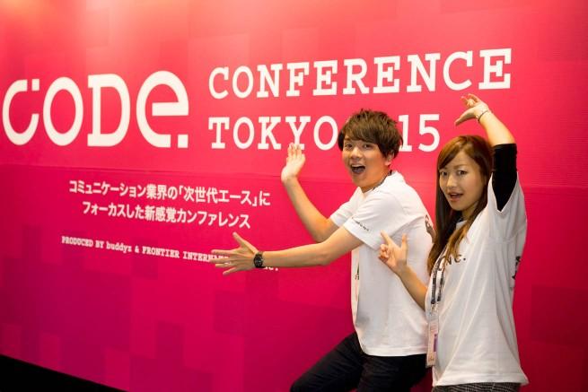 【イベントレポート】新感覚マーケティングカンファレンス「CODE CONFERENCE TOKYO 2015」