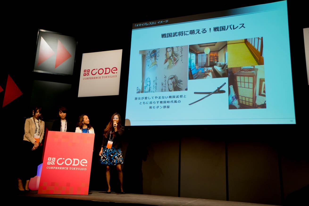 CODE_TOKYO_PJ-41