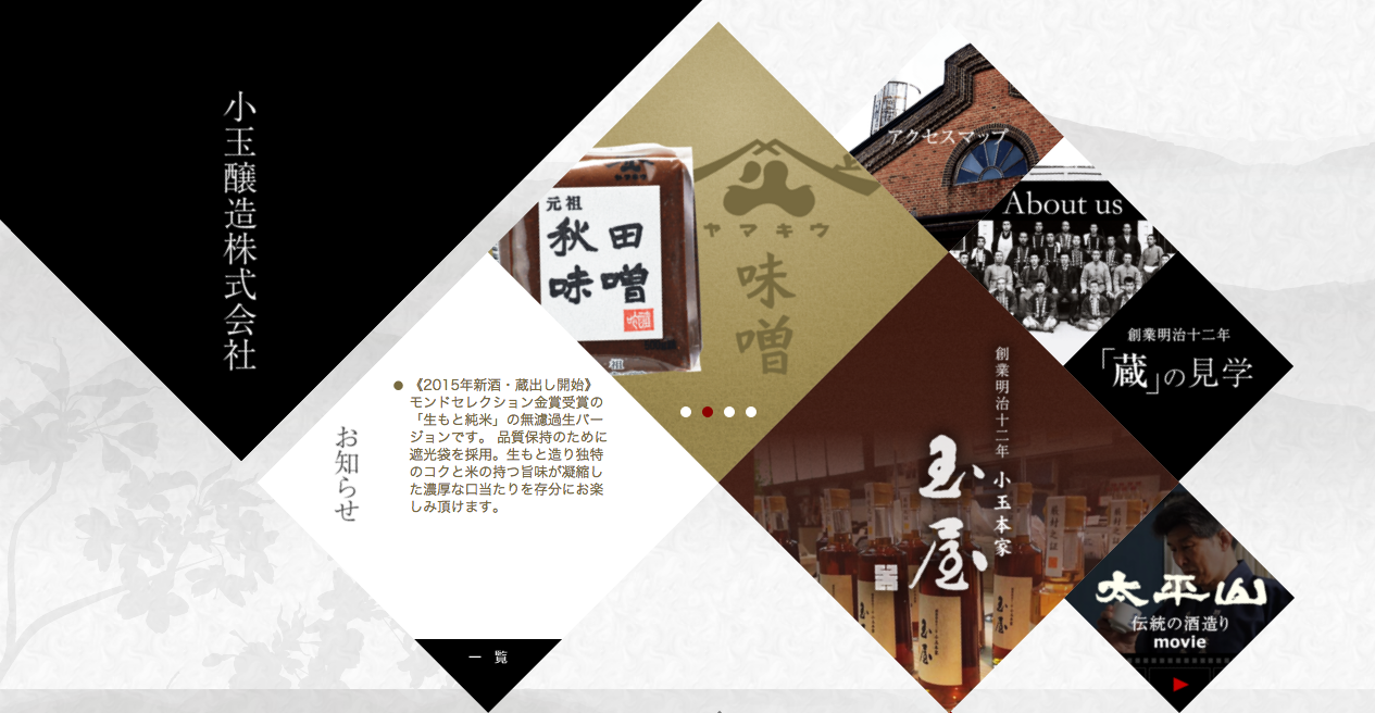 blog-ma-B-01