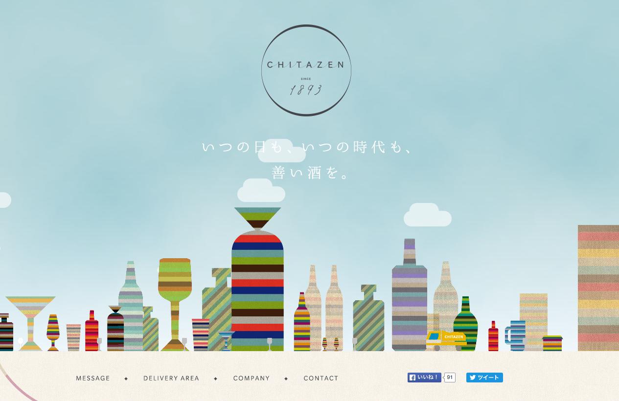 blog-ma-C-01
