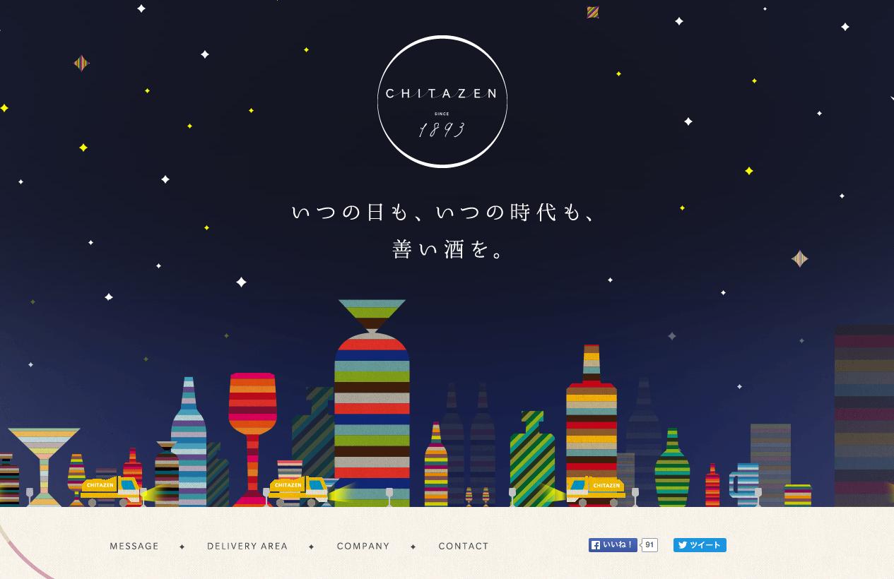 blog-ma-C-02